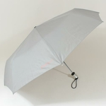 parapluieminiespritgris2
