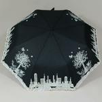 parapluieminicitywood3