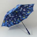parapluieprintemps2