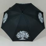 parapluiearbremagique2