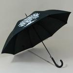 parapluiearbremagique3