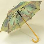 parapluieoursbrun3