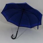 parapluielegaultierbleu2