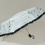 parapluieminifrouparisb2