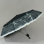 parapluieminifrouparisn1