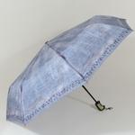 parapluieminijean1
