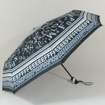 parapluieminiletters1