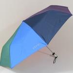 parapluieminimulticolor2