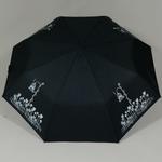 parapluieminioiseaucage1