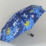 parapluieminiprintemps2