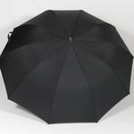 parapluiepliantcuir2
