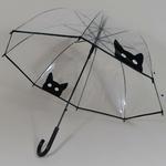 parapluiebubblecats1