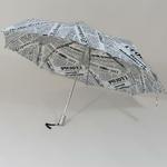 parapluieminijournal3