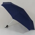 parapluieminiduckbleu3