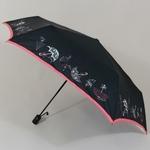 parapluiefarandolerose2