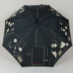 parapluienouvellevague3