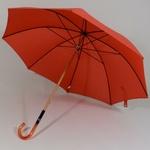 parapluieorangecorail3