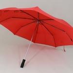 parapluietrekkingrouge1