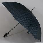 parapluieoxfordstrip2