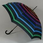 parapluiecolorstripe4