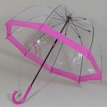parapluiebirdcagepink1