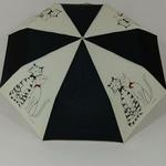 parapluieminiduochats1