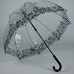 parapluiebirdcagecats1