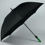 parapluiecyclone3