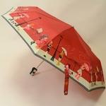 parapluieminitempeterouge1