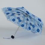 petit parapluie bleu moroccan 4