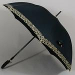 parapluieleopard2