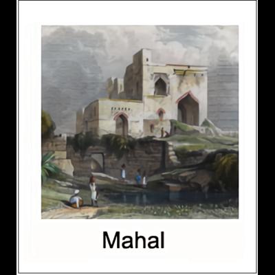 Gravure MAHAL (choisir votre forme d'abat-jour et fond de couleur)