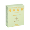 NADH X-TOX. NADH - Glutathion - Spiruline