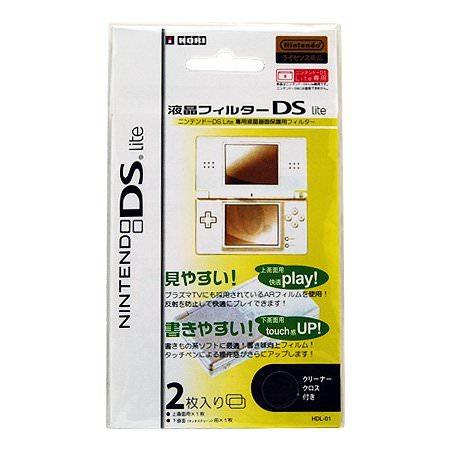 Protection d\'Ecran pour DS Lite (Lot de 2)