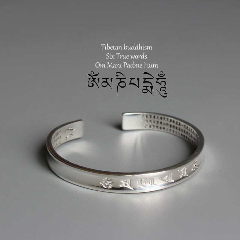 Bracelet Prajnaparamita - le sutra du Cœur