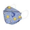 Masques 3D SECU-CONFORT (enfant 3 à 11 ans)