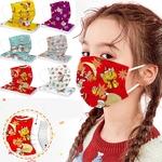 Masques de noël pour ENFANTS GoHappy Fashion Masques 3