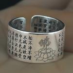 Bague en Argent Zodiaque Chinois et Sutra du Coeur