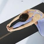 Tapis de Yoga 183x68cm NAMASTÉ