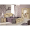 chambre-giulia-beige.1