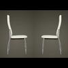 Lot de 4 chaises chromé cuir blanc BEA.3