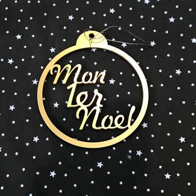 Nat & Cie - boule Mon 1er Noël