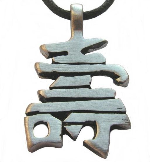 Pendentif calligraphie chinoise sant et long vit for Porte zen fuji