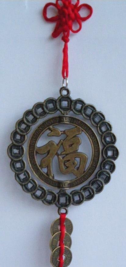 Amulette feng shui bonheur et richesse feng shui 2018 amulettes talismans magie d 39 asie - Porte bonheur argent richesse ...