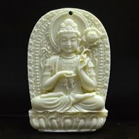 Amulette Kwan in : Magie Japonaise