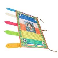 drapeau-tibetain-mandala-tanka-de-samantabhadra-pei-17637-dr-samantabhadra-1488133230