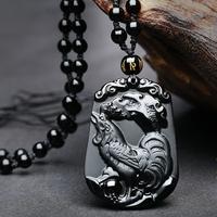 pendentif-astrologie-coq-en-obsidienne-pei-17647-obscoq-1488556758