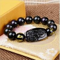 bracelet-de-protection-obsidienne-fudo-myoo-pei-17714-fudobracelet-1490979060