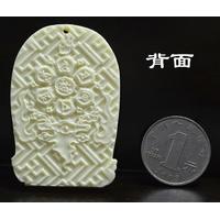 amulette-kwan-yin-dragon-en-pierre-blanche-pei-17759-kwandragon-1495812889