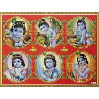 15 Bâtons d'Encens Satya Nag Champa Leela Krishna